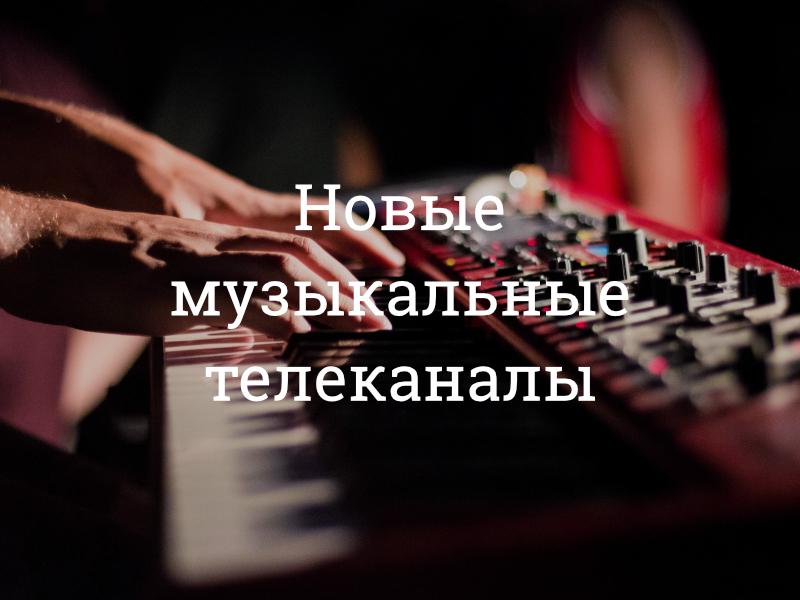 новость_картинка