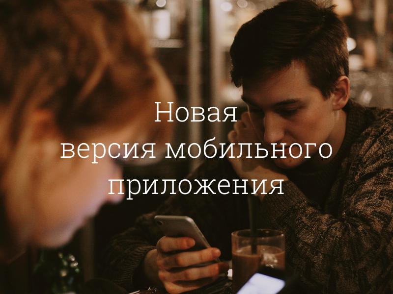 Пишите в чат